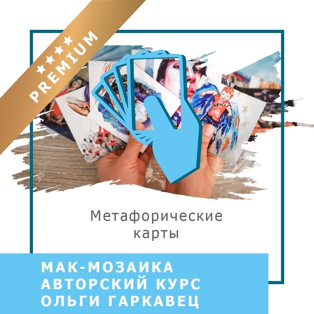 icon Монтажная область 1 копия 34