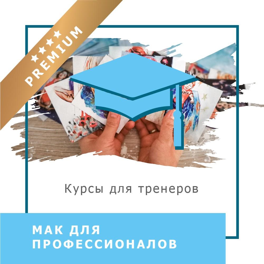 icon Монтажная область 1 копия 35