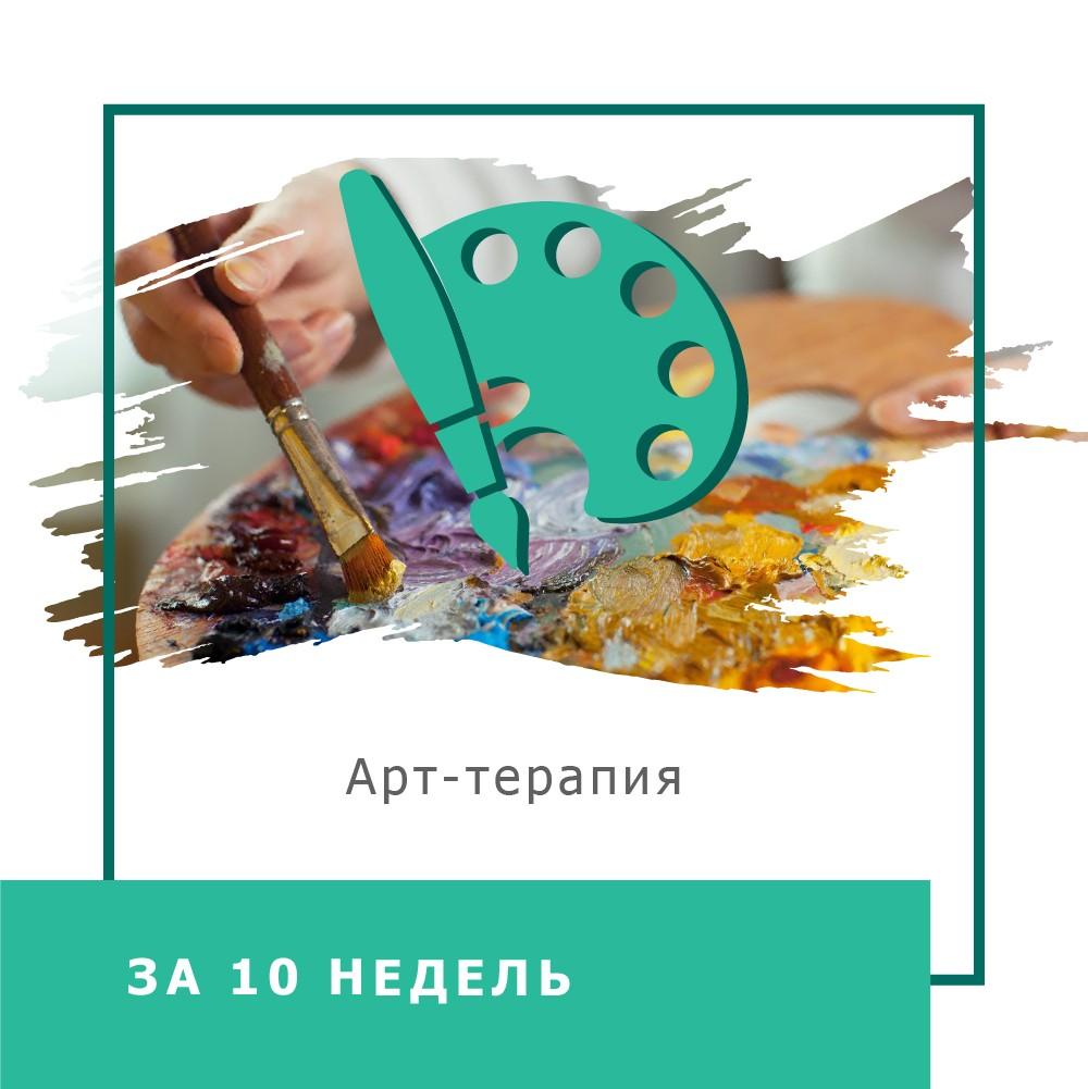 icon Монтажная область 1 копия