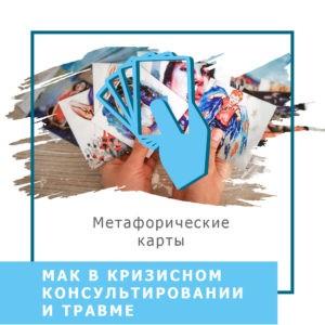 icon Монтажная область 1 копия 13