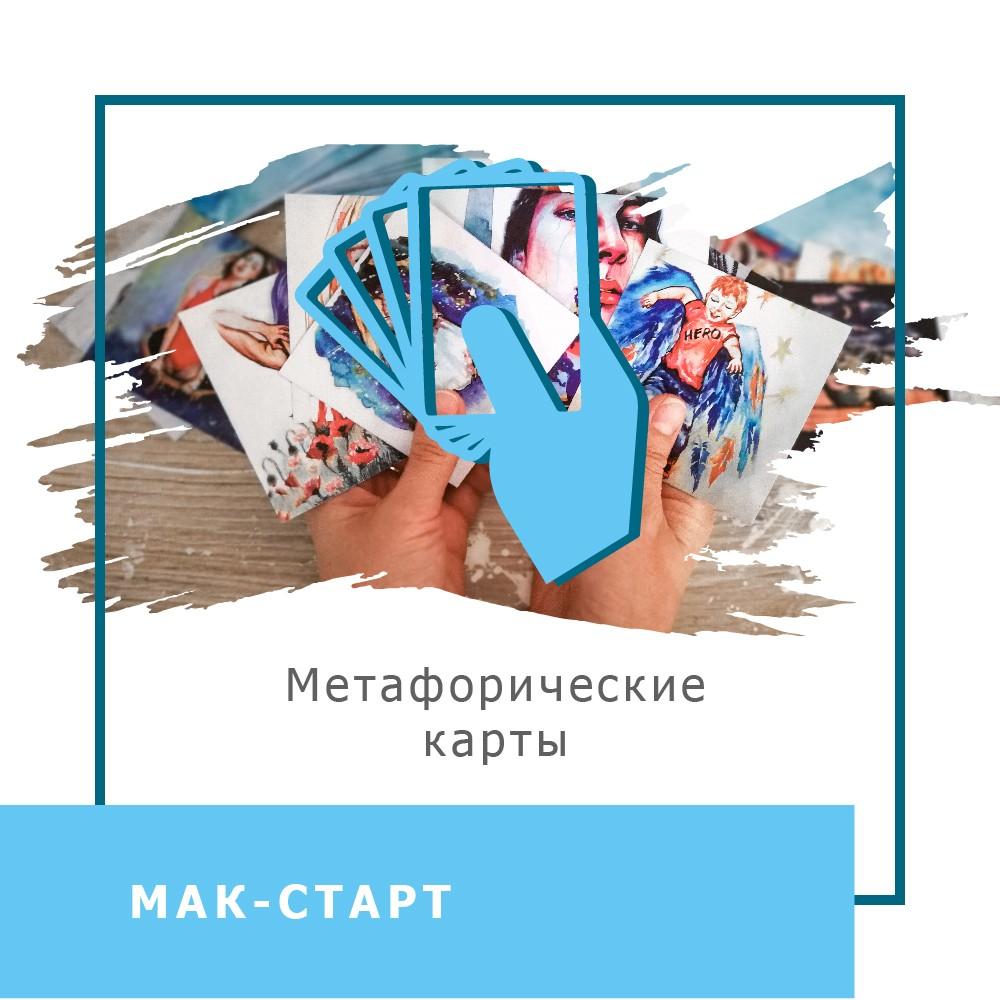 icon Монтажная область 1 копия 14