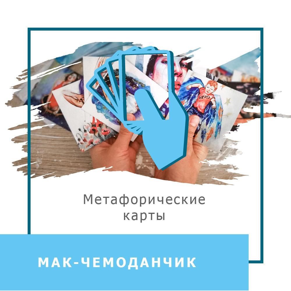 icon Монтажная область 1 копия 15