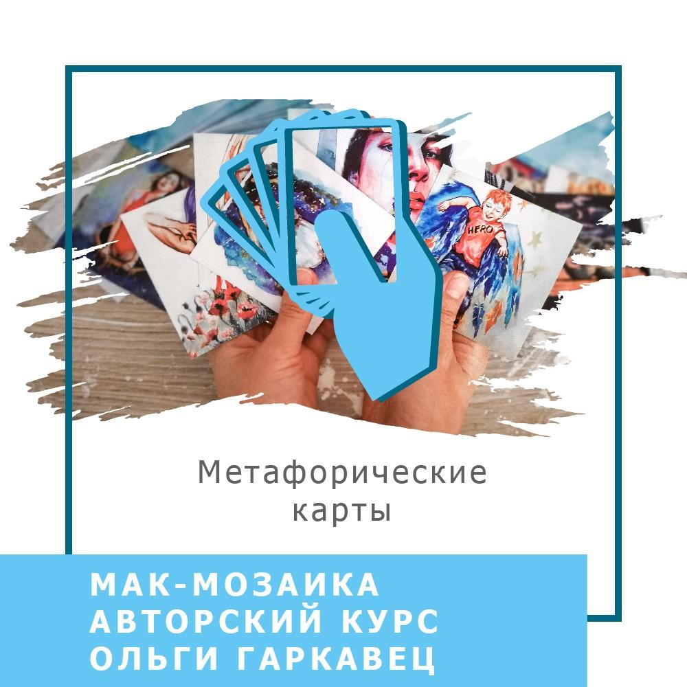 icon Монтажная область 1 копия 17