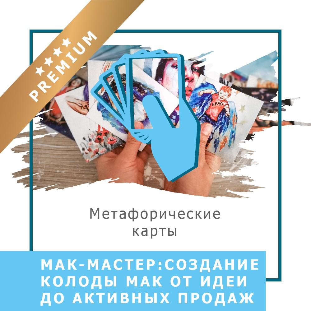 icon Монтажная область 1 копия 19
