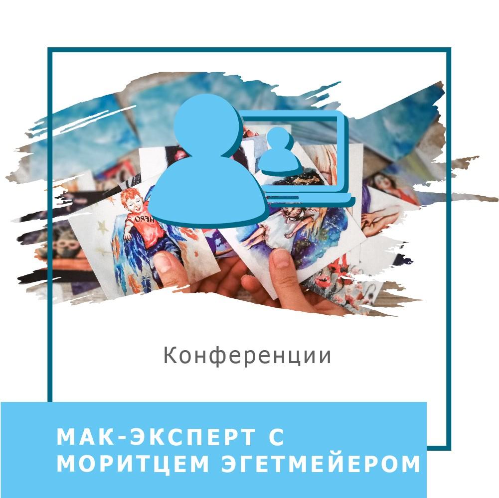 icon Монтажная область 1 копия 20 1