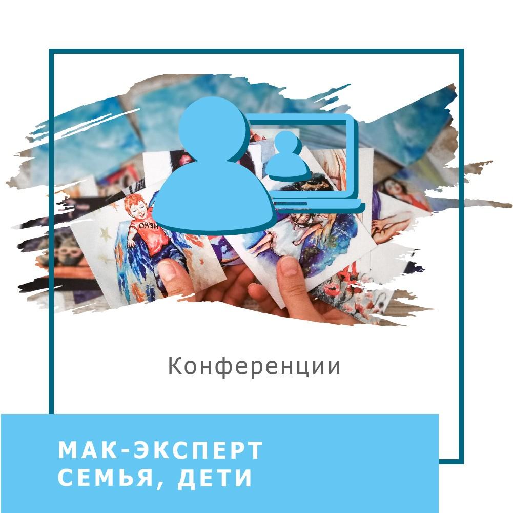 icon Монтажная область 1 копия 21