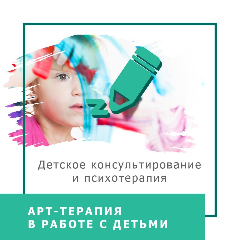 icon Монтажная область 1 копия 25