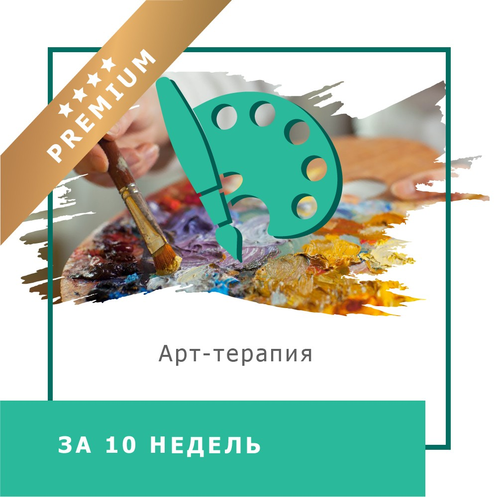 icon Монтажная область 1 копия 3