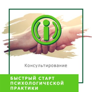 icon Монтажная область 1 копия 32