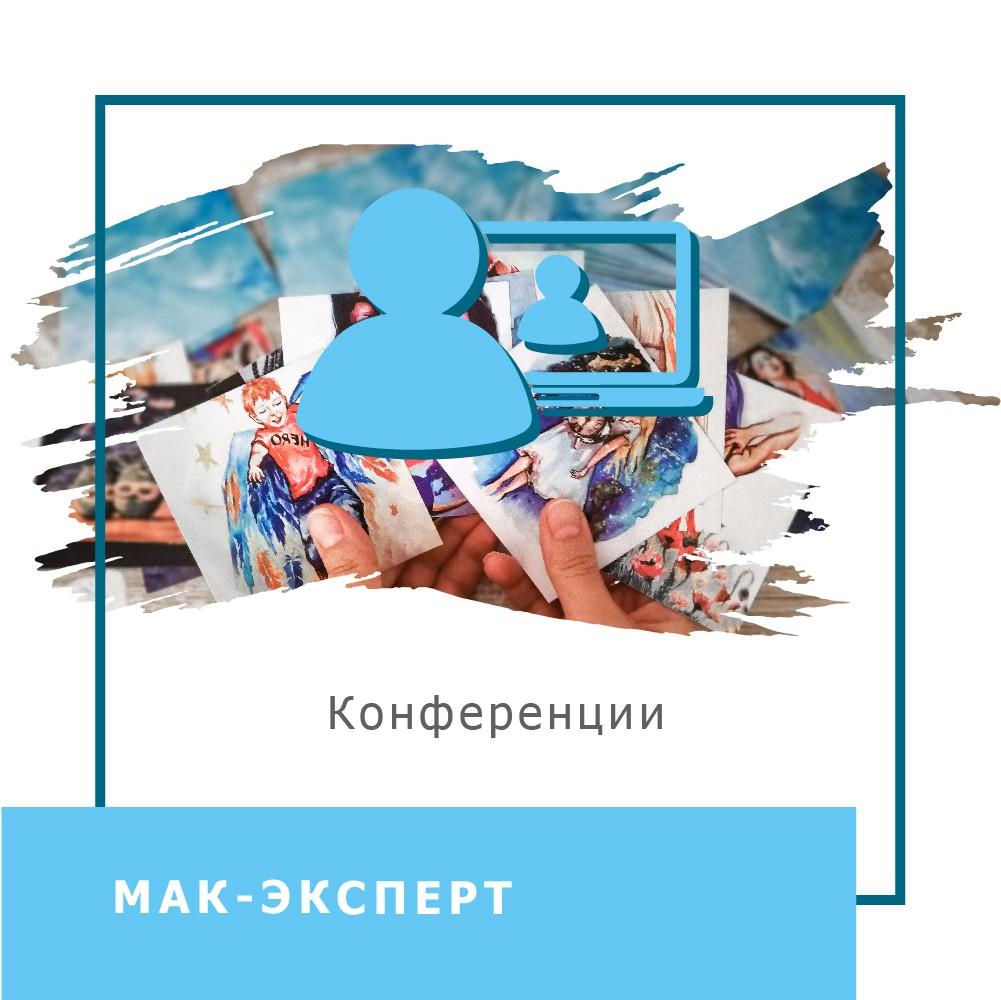 icon Монтажная область 1 копия 9