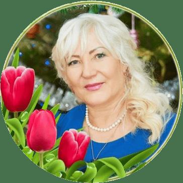 Наталья Троцкая