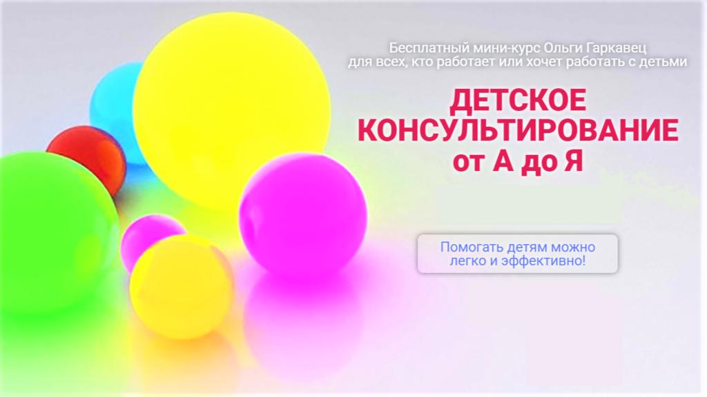 joxi screenshot 1583781762762