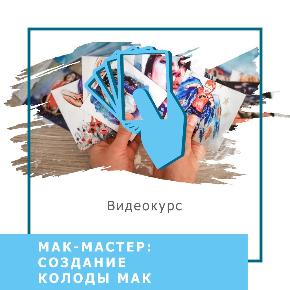 icon34