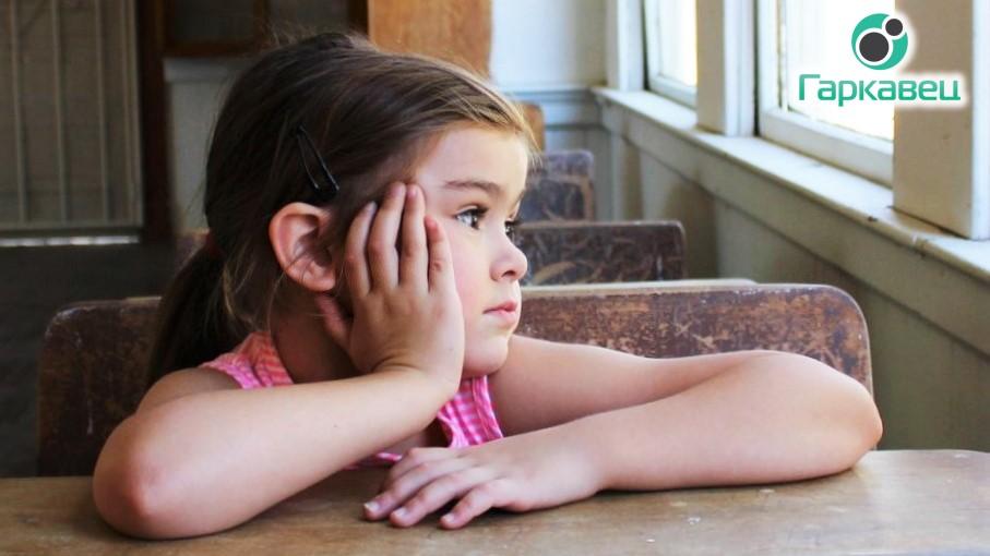 child 830988 1920
