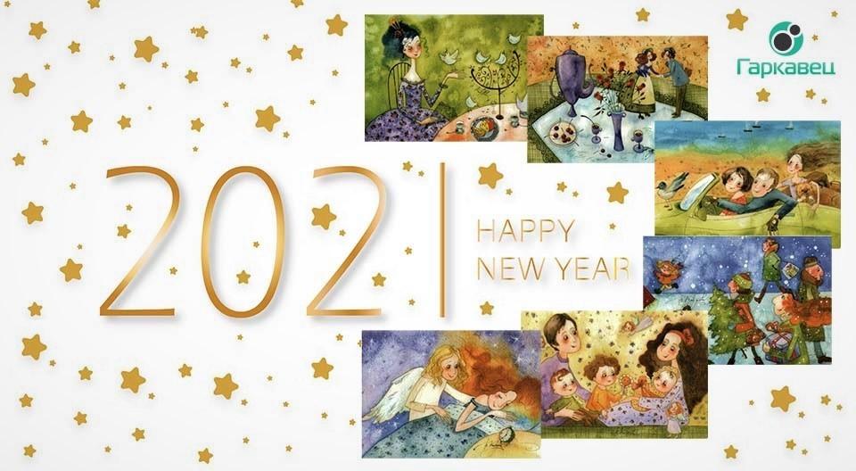 new year 5861718 1920