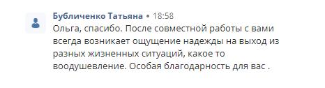 арт кр пр