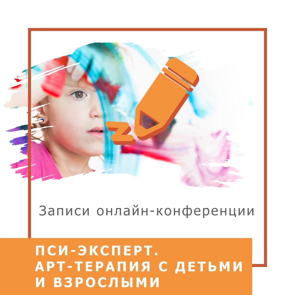 icon80 1601035562 1