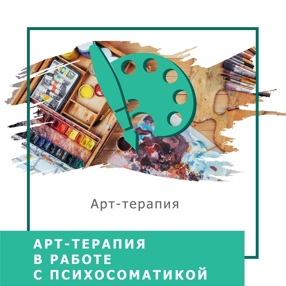 icon 125 1