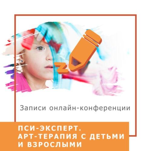 icon80 1601035562 500x500 1