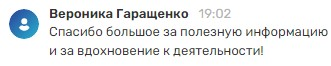 мак мастер промо1