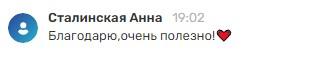 мак мастер промо2