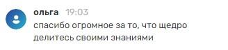 мак мастер промо3