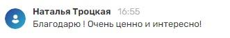 мак мастер промо4
